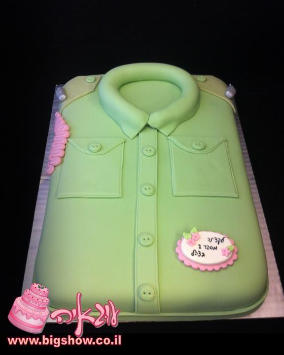 עוגת קצינה