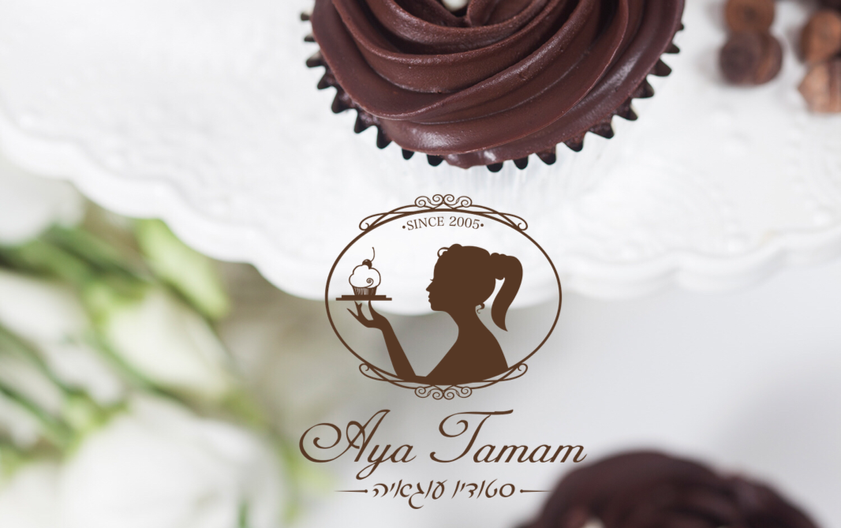 שוקולד שוקולד.png