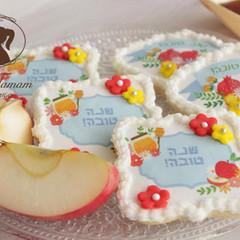 ראש השנה עוגית חמאה בעיצוב כרטיס ברכה.jp