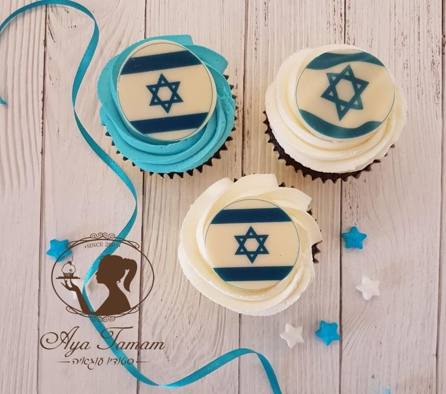 יום העצמאות קאפקייקס דגל ישראל.jpg