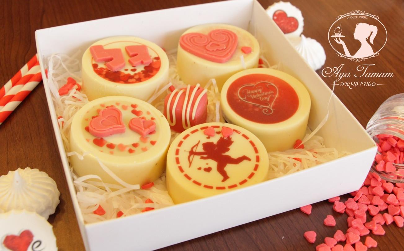 יום האהבה שוקולד.jpg