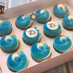 יום העצמאות קאפקייקס 70 שנה לישראל.png
