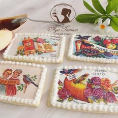ראש השנה עוגיות מעוצבות ברכות ווינטג.jpg
