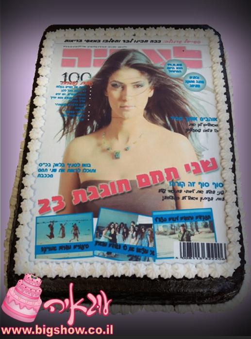 עוגה עם תמונה לאישה