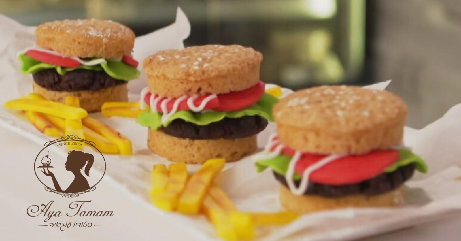 קאפקייקס מעוצבים המבורגרים.png