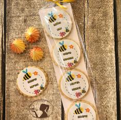 עוגיות ברכה לראש השנה.png