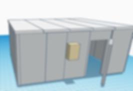 5x5 refrigerado 4.png
