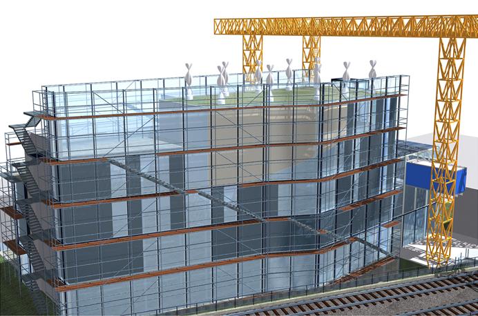 Cité de la Construction