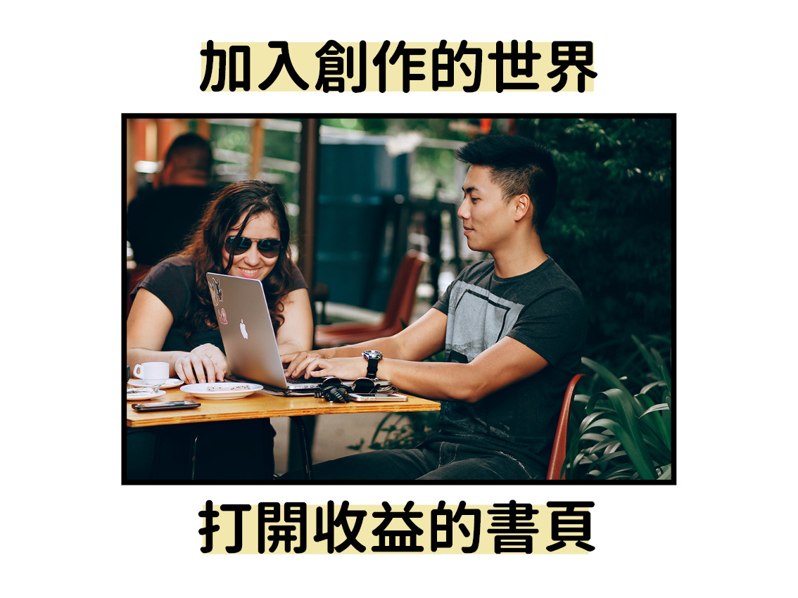 酷玩QP華文同志創作平台004 - 陳泳儒.jpg