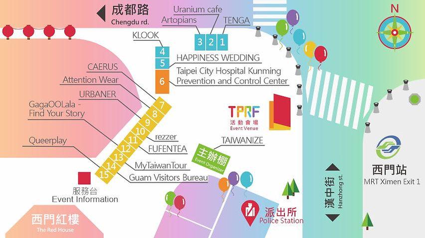 2019 TPRF 場地圖英文版.jpg