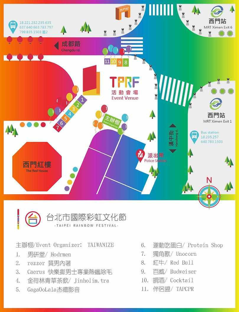 2018活動地圖.png