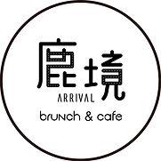 鹿境logo - Orake Chang.JPG