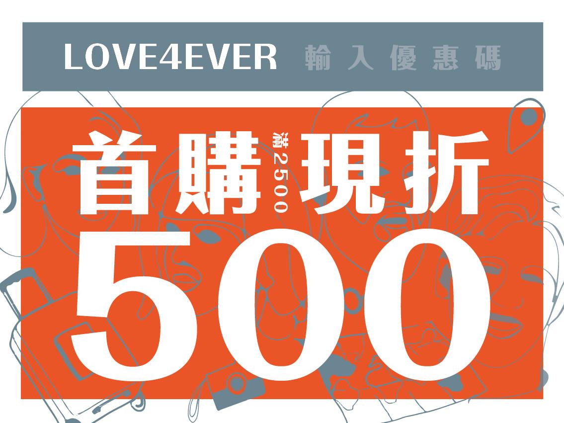 彩虹文化祭-網站banner-0827_工作區域 1 複本 - charlie