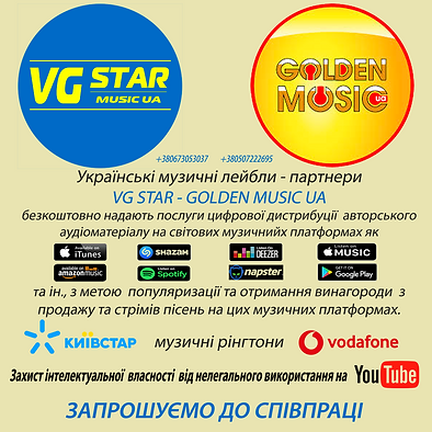 VG STAR - GOLDEN MUSIC UA.png