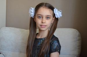 Арина Боева (вокал)