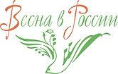 logo_Vesna.jpg