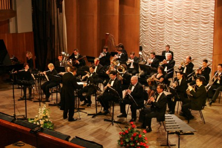 Московский концертный духовой оркестр им