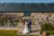 wedding dj the great barn
