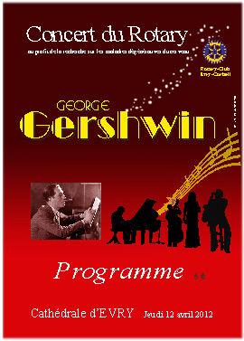 Affiche Gershwin.jpg
