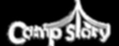 camp story logo(no cm)_1609_1 w.png