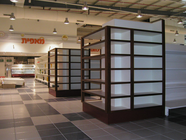 חנויות יוחננוף