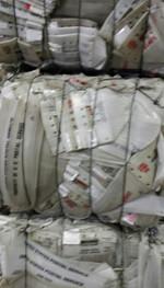 US Postal Paper