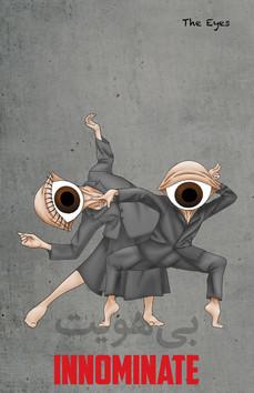 INNOMINATE - The Eyes