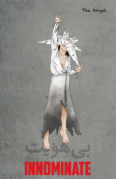 INNOMINATE - The Angel