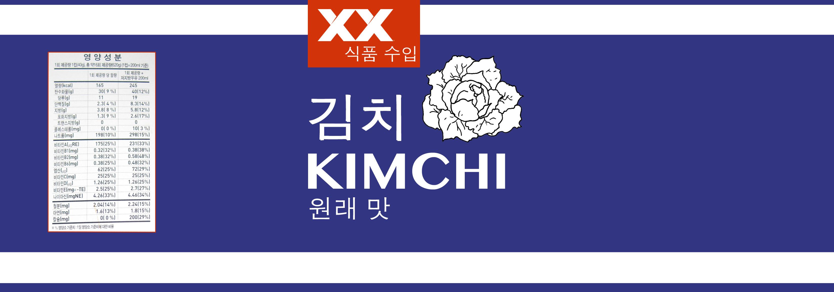Kimchi copy