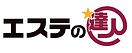 スクリーンショット 2020-11-21 12.01.11.png