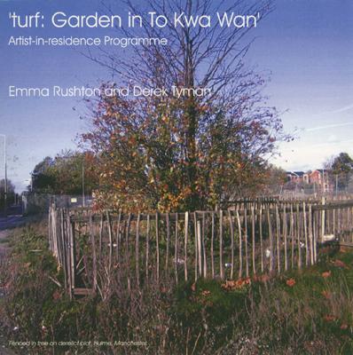 turf- Garden in To Kwa Wan Apr 07, 2006 - Apr 23, 2006