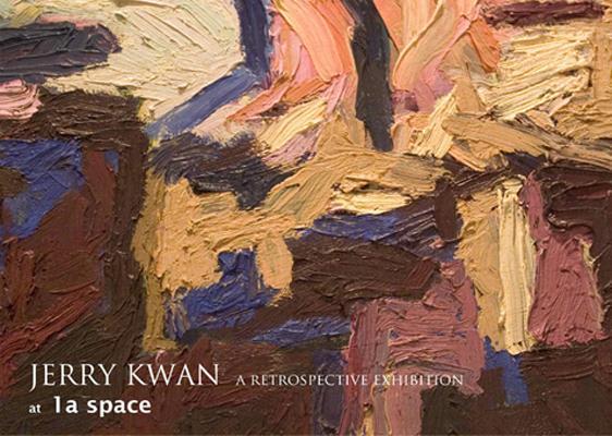 Jerry_Kwan_–_A_Retrospective_Exhibition_Sep_23,_2006_-_Oct_21,_2006