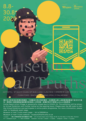 Museum of Half Truths