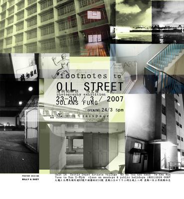 footnotes to oil street Mar 23, 2007 - Mar 30, 2007