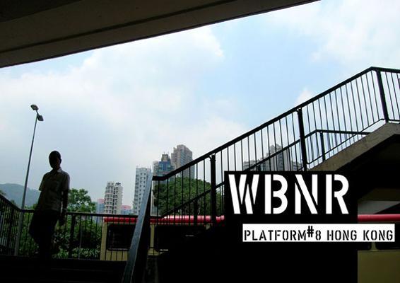 WBNR #8