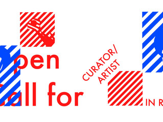 Call for Curator/Artist in Residence 2019
