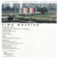 visible sound _ time machine Jun 29, 2004 - Jul 13, 2004