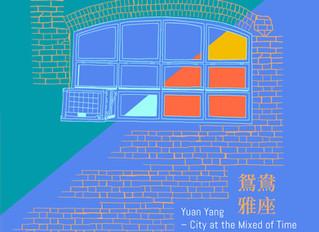 Yuan Yang– City at the Mixed of Time  Performative Art Tour to the hidden Hong Kong