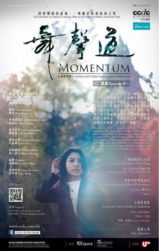Momentum – Episode II