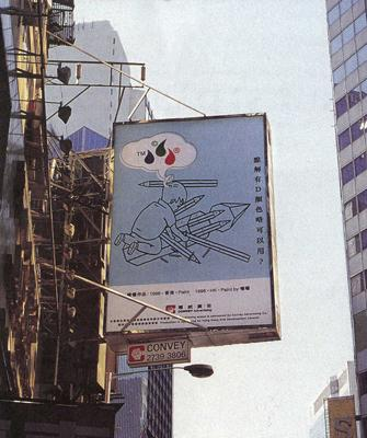 Painting HK Oct 30, 1998 - Nov 29, 1998