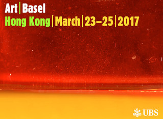Call for 1a Space's School Tour Docents at Art Basel's Show in Hong Kong 2017
