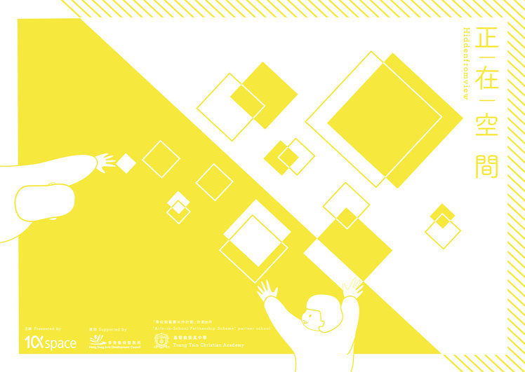 Artinschool2_Web-02.jpg