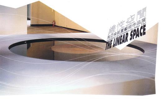 陶亞倫《線性空間》裝置藝術作品展