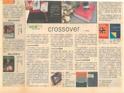 Cattle Depot Book Fair 2003-mingpao
