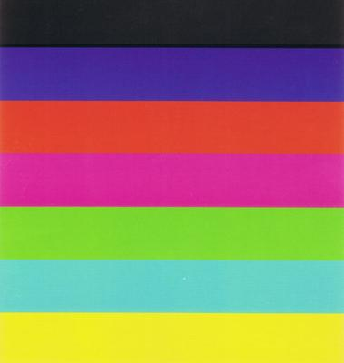 出格﹒跳格 Dec 05, 2003 - Dec 24, 2003