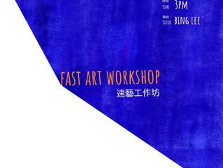 Fast Art Workshop
