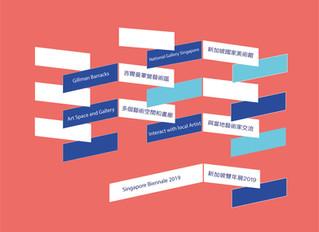 SINGAPORE ART TOUR 2020