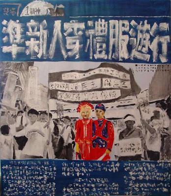 Re-re-presentation Jul 01, 2006 - Jul 12, 2006