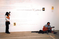 國家藝術館「定」畫廊?