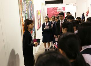 人才招募 - 巴塞爾藝術展香港展會2019